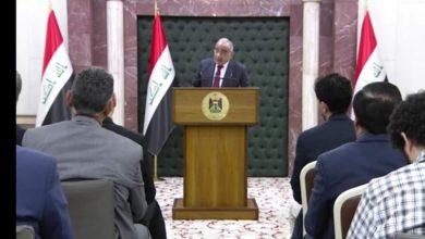 Photo of ملخص المؤتمر الصحفي الاسبوعي لرئيس مجلس الوزراء السيد عادل عبد المهدي