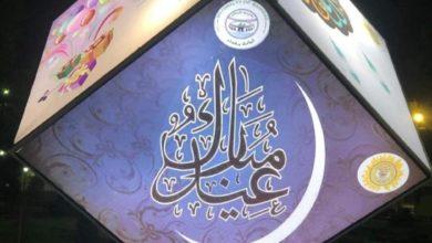 Photo of أمانة بغداد: نصب نشرات زينة في (100) موقع بالعاصمة بمناسبة عيد الفطر المبارك