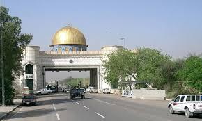 Photo of مكتب عبد المهدي يعلن فتح المنطقة الخضراء بالكامل اول ايام العيد