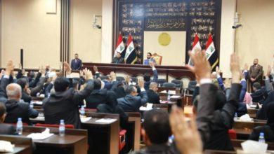 Photo of البرلمان يعتزم التصويت على قرار بمنع استيراد هذه المنتجات بشكل كامل