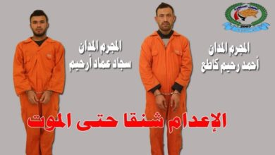 Photo of ذي قار.. الإعدام شنقاً لقاتلين مأجورين