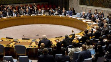 Photo of بالوثائق.. قرارات مهمة من مجلس الامن بخصوص العراق