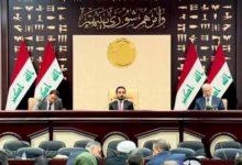 Photo of البرلمان يُنهي القراءة الأولى لمشروع قانون تمويل نفقات انتخابات مجلس النواب
