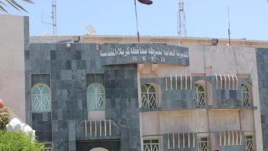 Photo of تكليف المسعودي بمهام قائد شرطة كربلاء