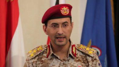 Photo of القوات اليمنية تعلن الأهداف التي تم استهدافها في مطار أبها