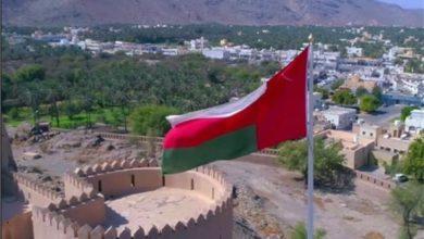 Photo of سلطنة عمان تقدم إعفاءات ضريبية للاستثمارات السياحية في مسندم