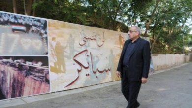 Photo of عبد المهدي: الحكومة تبذل جهودا كبيرة ومتواصلة لحسم ملف مجزرة سبايكر