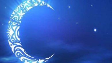 Photo of عاجل  السعودية  بعد رؤية هلال شوال في مرصد تمير.. بانتظار إعلان المحكمة العليا بأن غداً الثلاثاء أول أيام عيد الفطر المبارك .