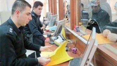 Photo of تمديد الدوام الرسمي في جميع دوائر الجوازات ببغداد والمحافظات