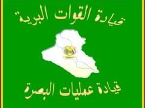 Photo of قيادة عمليات البصرة تؤكد على ضرورة استحصال الموافقات بخصوص التظاهرات