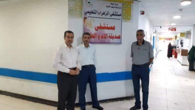 Photo of مدير مستشفى الزهراء : يُثني على الجهود التي تبذلها لجنة رعاية الطفولة خدمة للصالح العام