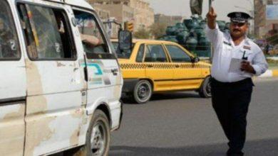 Photo of التشديد على ضبط مخالفة عدم حمل اجازة السوق