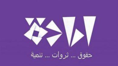 Photo of ال مگوطر : قرار انسحابي عن حركة ارادة نهائي