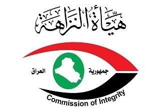 Photo of النزاهة: عقد إطعام منتسبي شرطة البصرة مخالفٌ لإجراءات إبرام العقود