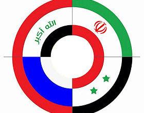 Photo of العراق يكشف رغبة دول بالإنضمام لمركز تبادل المعلومات الرباعي