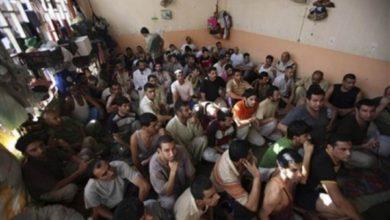 Photo of مجلس الأمن الوطني يبحث تخفيض أعداد السجناء واستخدام السوار الالكتروني