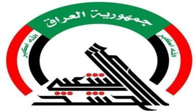 Photo of الحشد الشعبي يؤكد تأمين المناطق الصحراوية غرب العراق