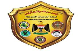 Photo of العمليات المشتركة تعلن نتائج عملية إرادة النصر