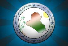 Photo of مشروع قانون تمويل نفقات انتخابات مجلس النواب