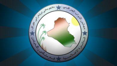 Photo of مجلس النواب يعقد جلسته برئاسة الكعبي