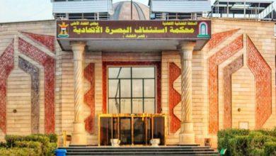 Photo of تحقيق البصرة : توقيف محامٍ يحوز مستندات مزورة تتعلق بعقارين في المحافظة