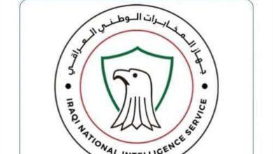 Photo of جهاز المخابرات الوطني العراقي يعتقل نمر بغداد