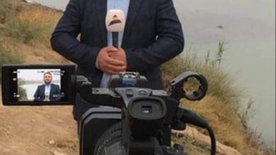 Photo of منع مراسل قناة العهد الفضائية من دخول مبنى محافظة واسط