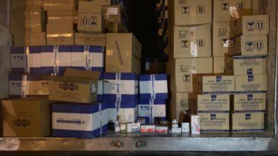 Photo of المنافذ الحدودية:ضبط 4 برادات أدوية بشرية بدون موافقات رسمية في ميناء ام قصر