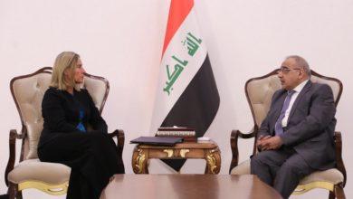 Photo of رئيس مجلس الوزراء للممثل الأعلى للسياسة الخارجية في الاتحاد الاوربي فيديريكا موغريني: العراق يرى في الاتحاد الاوربي شريكاً اساسياً
