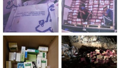 Photo of اتلاف خمس حاويات لحوم مجمدة مستوردة غير صالحة للاستهلاك البشري