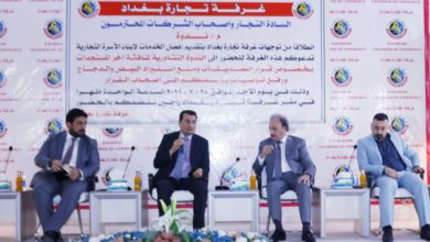 Photo of غرفة تجارة بغداد: قرار منع استيراد الدواجن تسبب بتسريح ١٥ الف عامل