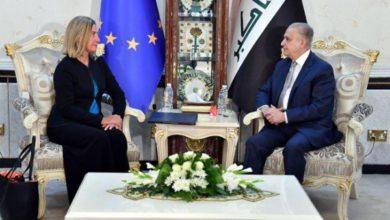 Photo of الاتحاد الأوروبي: ماضون بالعمل مع العراق لإنجاز ماحدد في مؤتمر إعادة الإعمار بالكويت