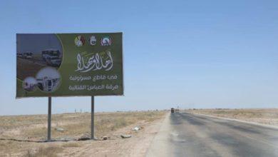 Photo of قوات فرقة العباس تمتد على ٢٠٠ كم في عمق الصحراء حماية للحجاج