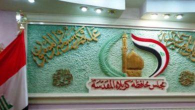 Photo of مجلس كربلاء يصوت على رئيسي لجنة التربية ومتابعة المشاريع الستراتيجية