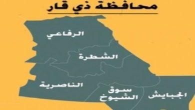 Photo of بالصورة |  إغلاق مبنى محافظة ذي قار من قبل المتظاهرين المطالبين بإقالة المحافظ لسوء إدارته