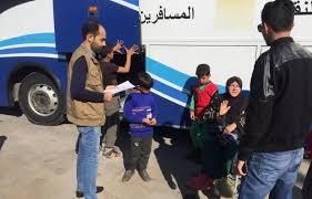 """Photo of وزارة الهجرة : عودة 93 لاجئا عراقيا من تركيا ضمن برنامج """" العودة الطوعية """""""
