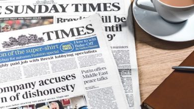 "Photo of تايمز البريطانية: ""إسرائيل"" تخوض ""حرباً سرية"" في العراق"