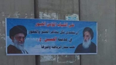 Photo of القنصلية الايرانية بكربلاء تصدر بيانا بشأن اللافتة على مبناها