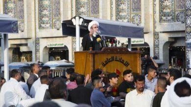 Photo of الشيخ الكاظمي: الحشد والقوات الأمنية طردا داعش الى غير رجعة