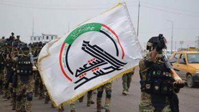 """Photo of تحذيرات من """"مؤامرة أميركية"""" لاستهداف الحشد الشعبي في نينوى"""