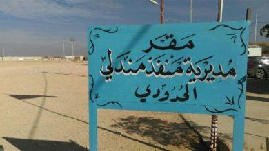 Photo of اتفاق عراقي إيراني على إعادة فتح معبر مندلي الحدودي خلال أسبوع