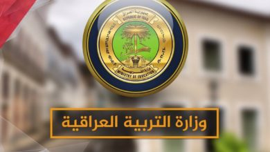 Photo of وزارة التربية تقرر تغيير تسمية مدارس التحدي الى مدارس المتوفقين والمتفوقات