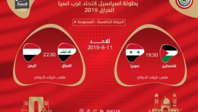 Photo of المنتخب الوطني يرفعون شعار النهائي بمواجهة اليمن اليوم