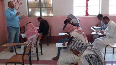 """Photo of تربية المثنى تجري اختبار انصاف المتعلمين ضمن حملة """"نحن نقرأ"""""""