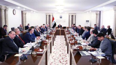 Photo of الان.. مجلس الوزراء يعقد جلسته الاعتيادية برئاسة رئيس الوزراء عادل عبد المهدي