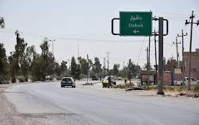 Photo of مقتل وإصابة 12 مدنيا بتفجير بمحافظة كركوك