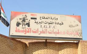 Photo of عمليات الفرات الاوسط: توضح عن القطوعات في العاشر من محرم الحرام