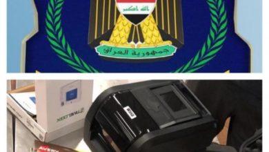 Photo of حجز اجهزة طباعة الهويات في مطار البصرة.. وايراد تأريخي لطريبل