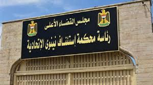 Photo of تحقيق الموصل تصدق اعترافات متهمين ابتزوا تاجرا