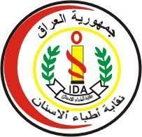 Photo of بالوثيقة.. نقابة اطباء الأسنان في العراق تدعو إلى تظاهرة أمام وزارة التعليم